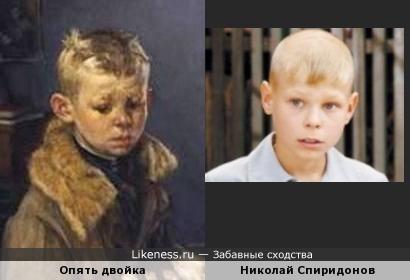 Мальчик с картины напоминает Николая Спиридонова