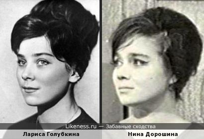 Актрисы Лариса Голубкина и Нина Дорошина