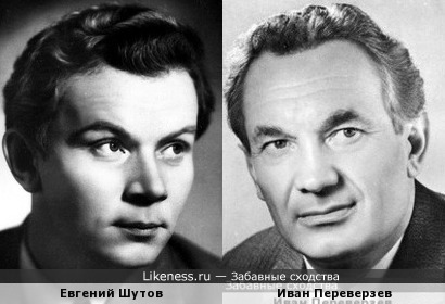 Актеры Евгений Шутов и Иван Переверзев
