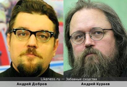 Андрей Добров и Андрей Кураев