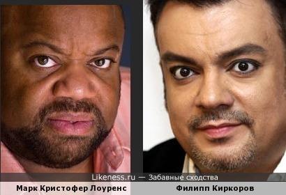 Марк Кристофер Лоуренс и Филипп Киркоров