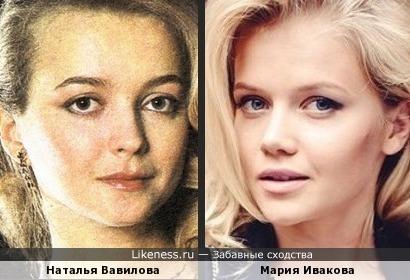 Наталья Вавилова и Мария Ивакова
