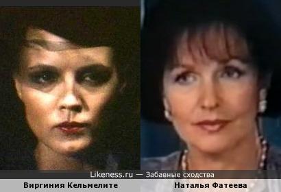 Актрисы Виргиния Кельмелите и Наталья Фатеева