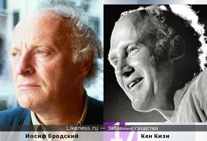Иосиф Бродский и Кен Кизи