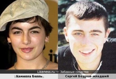 Камилла Белль и Сергей Бодров-младший