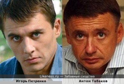 Игорь Петренко и Антон Табаков