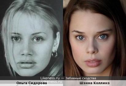 Ольга Сидорова и Шэнна Коллинз
