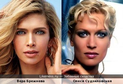 Вера Брежнева и Олеся Судзиловская