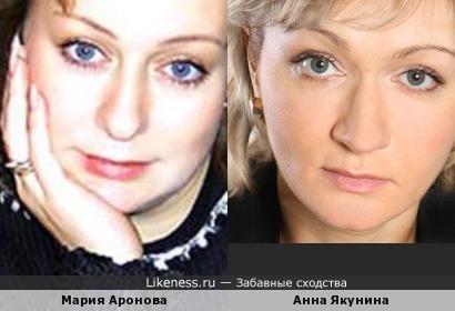 Мария Аронова и Анна Якунина
