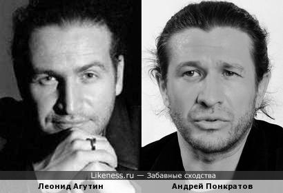 Леонид Агутин и Андрей Понкратов