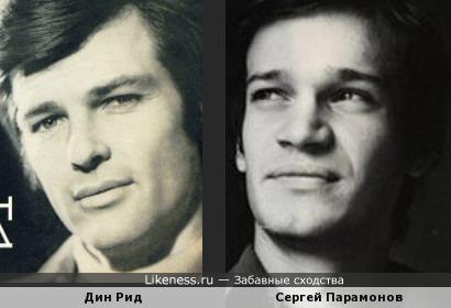 Дин Рид и Сергей Парамонов