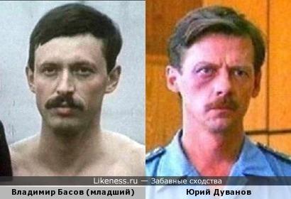 Владимир Басов (младший) и Юрий Дуванов
