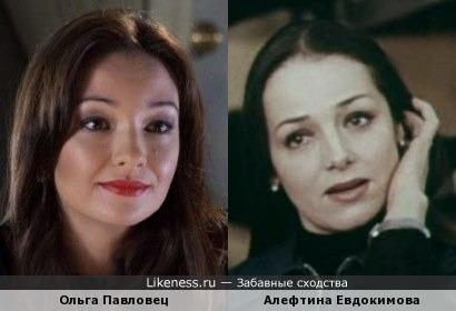 Ольга Павловец и Алефтина Евдокимова