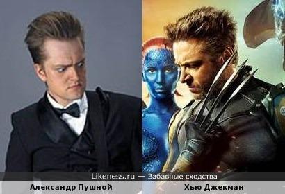 Александр Пушной и Хью Джекман
