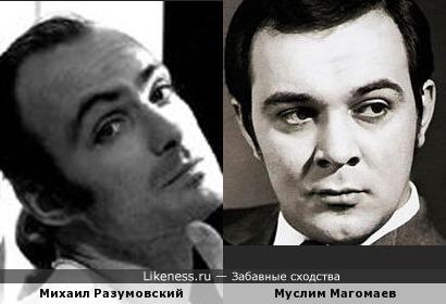 Михаил Разумовский и Муслим Магомаев