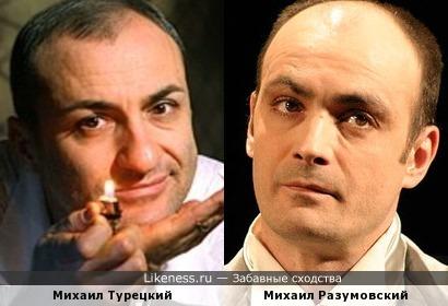 Михаил Турецкий и Михаил Разумовский