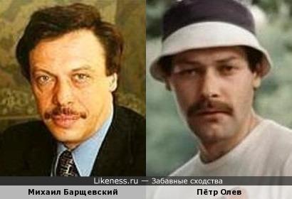 Михаил Барщевский и Пётр Олев