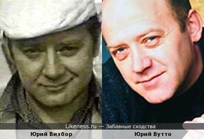 Юрий Визбор и Юрий Вутто