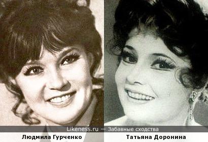 Людмила Гурченко и Татьяна Доронина