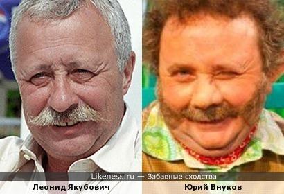 Леонид Якубович и Юрий Внуков