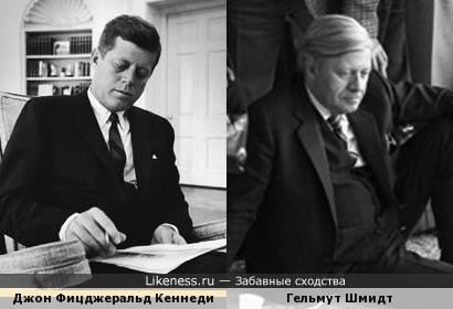 Джон Фицджеральд Кеннеди и Гельмут Шмидт