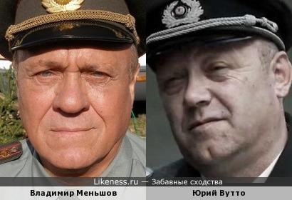 Владимир Меньшов и Юрий Вутто