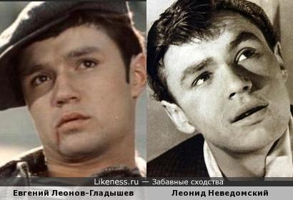 Евгений Леонов-Гладышев и
