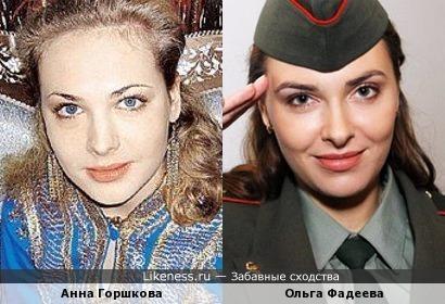 Анна Горшкова и Ольга Фадеева