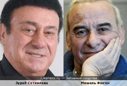 Зураб Соткилава и Мишель Фюген