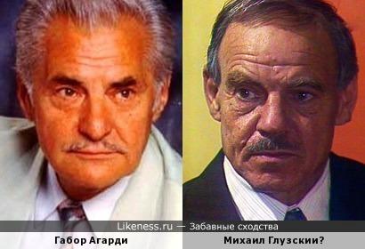 Габор Агарди и Михаил Глузский