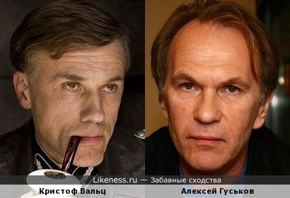 Кристоф Вальц и Алексей Гуськов