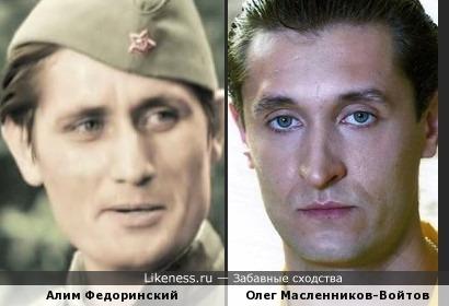Алим Федоринский и Олег Масленников-Войтов