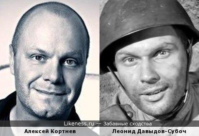 Алексей Кортнев и Леонид Давыдов-Субоч
