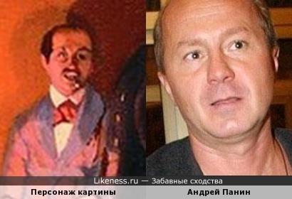 """Андрей Панин похож на персонажа картины П.А. Федотова """"Игроки"""""""