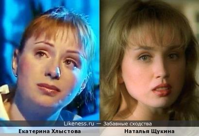 Екатерина Хлыстова и Наталья Щукина