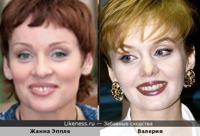 Жанна Эппле и Валерия Перфилова
