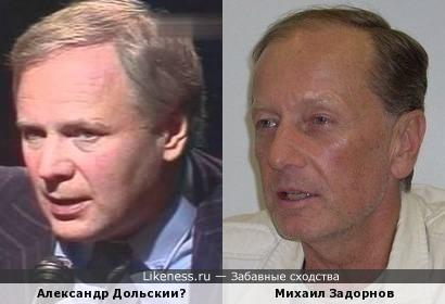 Александр Дольский и Михаил Задорнов