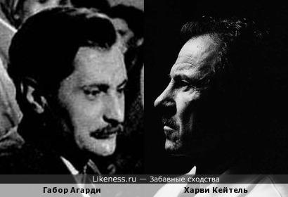 Габор Агарди и Харви Кейтель