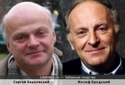Сергей Барковский и Иосиф Бродский