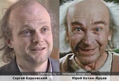 Сергей Барковский и Юрий Катин-Ярцев