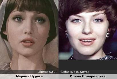 Марина Нудьга и Ирина Понаровская