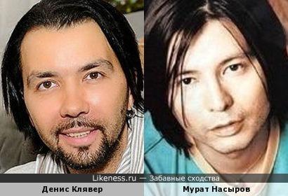 Денис Клявер и Мурат Насыров