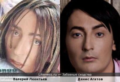 Валерий Леонтьев и Денис Агатов