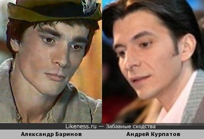 Александр Баринов и Андрей Курпатов