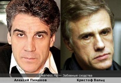Алексей Пиманов и Кристоф Вальц