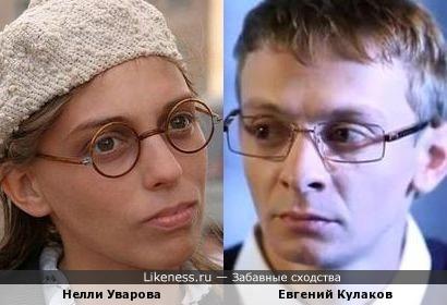 Нелли Уварова  биография  российские актрисы  КиноТеатрРУ