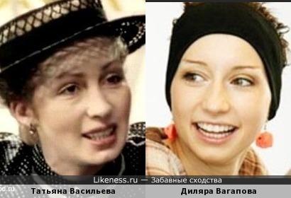 Татьяна Васильева и Диляра Вагапова