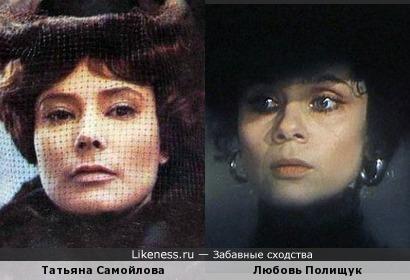 Татьяна Самойлова и Любовь Полищук