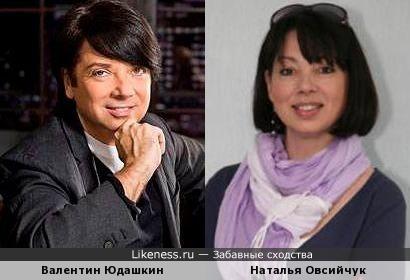 Валентин Юдашкин и Наталья Овсийчук
