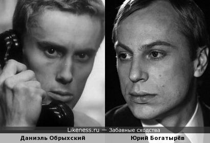 Даниэль Обрыхский и Юрий Богатырёв